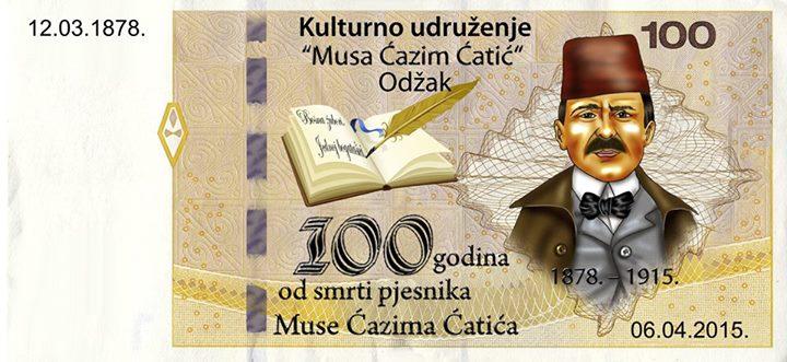 Musa 100 godina od smrti