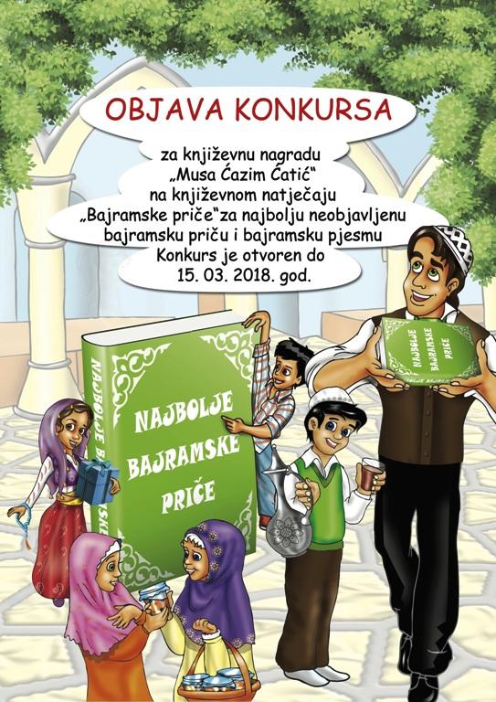 2018_plakat